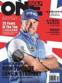 One Golf玩高爾夫 [第82期]:如何開得又直又遠