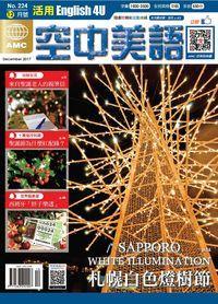 English 4U活用空中美語 [第224期] [有聲書]:札幌白色燈樹節