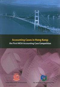 Accounting cases in Hong Kong:the first HKSA accounting case competition