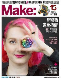 Make 國際中文版 [Vol. 32]:開發板 完全指南