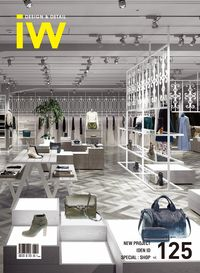 iW [Vol. 125]:Design & Detail:NEW PROJECT IDEN ID SPECIAL : SHOP