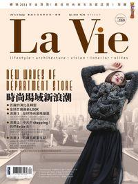 La Vie [第96期]:時尚場域新浪潮