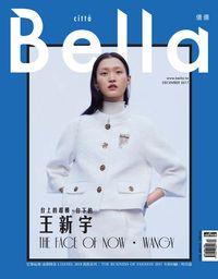 Bella儂儂 [第403期]:台上的超模.台下的王新宇