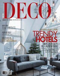 DECO居家 [第181期]:TRENDY HOTELS 當紅潮流酒店 旅人朝聖新亮點