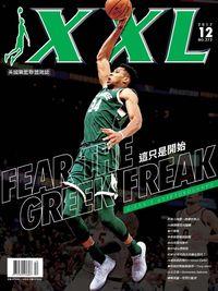 XXL美國職籃聯盟雜誌 [第272期]:這只是開始