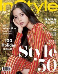 InStyle 時尚樂 [第19期]:Style 50