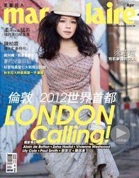 Marie Claire美麗佳人 [第228期] :倫敦 2012世界首都