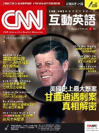 CNN互動英語 [第208期] [有聲書]:甘迺迪遇刺案真相解密