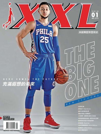 XXL美國職籃聯盟雜誌 [第273期]:充滿遐想的未來
