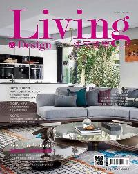 Living & design 住宅美學 [第104期]:破蛹化蝶 亞洲設計巔峰