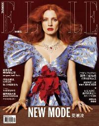 ELLE她雜誌 [第316期]:NEW MODE愛潮流