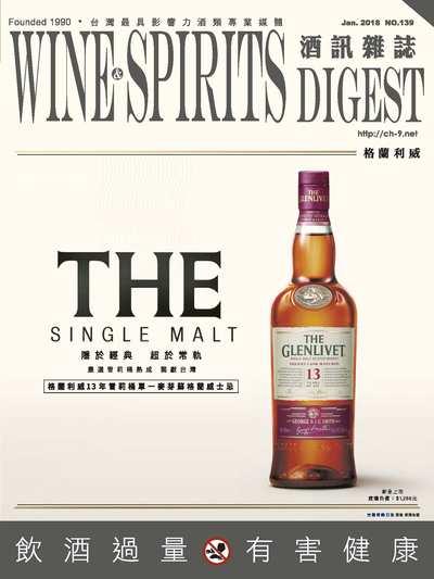 酒訊雜誌 [第139期]:2018 TW.WA 威士忌大賞