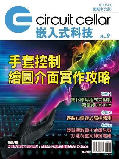 Circuit Cellar嵌入式科技 國際中文版 [Isuue 9]:手套控制 繪圖介面實作攻略