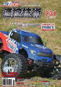 遙控技術 [第231期]:CEN Racing REEPER AMERICAN FORCE EDITION