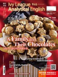 常春藤解析英語雜誌 [第286期] [有聲書]:令你口口滿足的費列羅家族