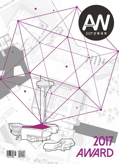 Archiworld [Vol. 271]:New works competition:2017 Award