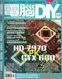 電腦DIY [第178期]:HD 7970 PK GTX 680