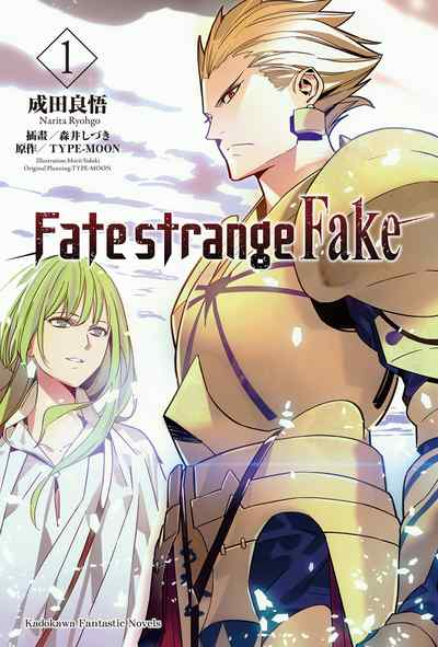 Fate/strange Fake. 1