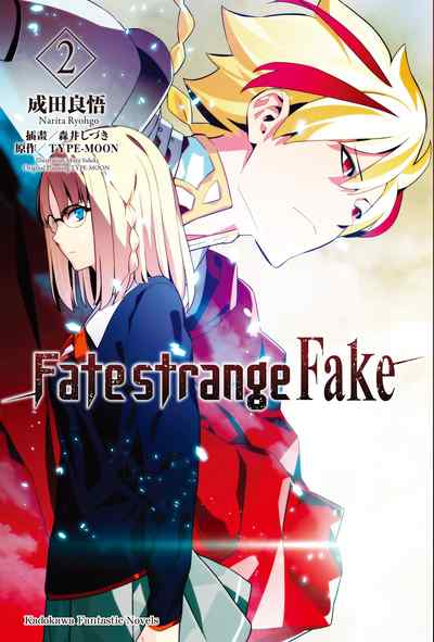 Fate/strange Fake. 2