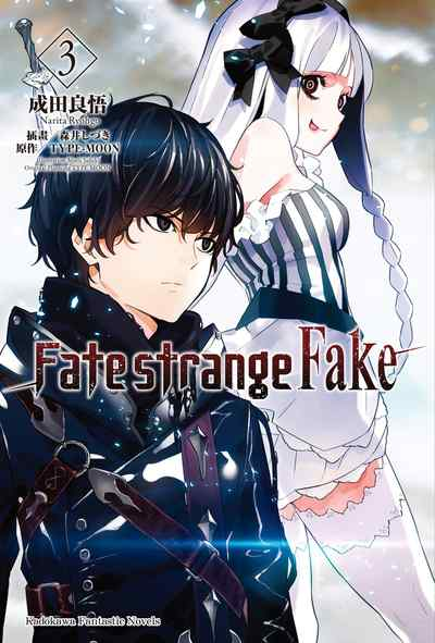 Fate/strange Fake. 3