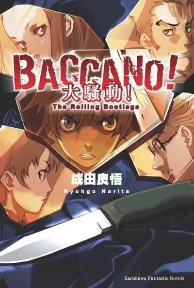 BACCANO!大騷動!:the rolling bootlegs