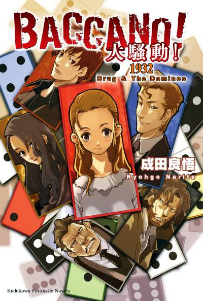 BACCANO!大騷動!, 1932 Drug & the dominos