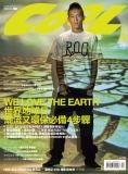 Cool流行酷報 [第176期]:世界地球日 潮流又環保必備4步驟