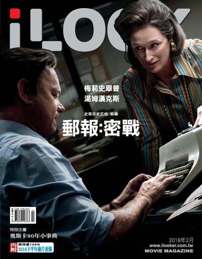 iLOOK 電影雜誌 [2018年02月]:郵報 : 密戰