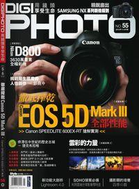 DIGIPHOTO數位相機採購活用 [第55期]:搾乾Canon EOS 5D Mark Ⅲ全部性能