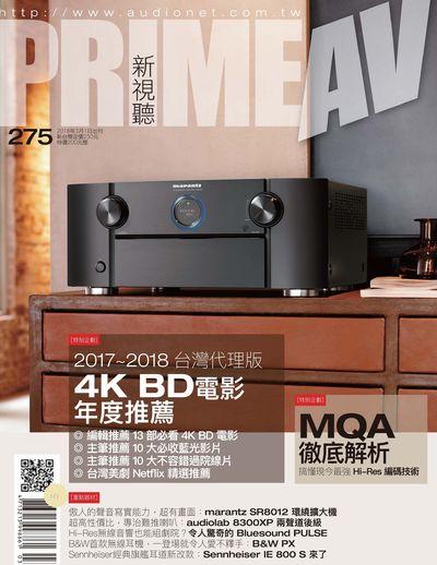 Prime AV新視聽 [第275期]:2017-2018台灣代理版 4K BD電影年度推薦