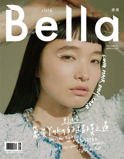 Bella儂儂 [第406期]:萬波Yuka的超模之道