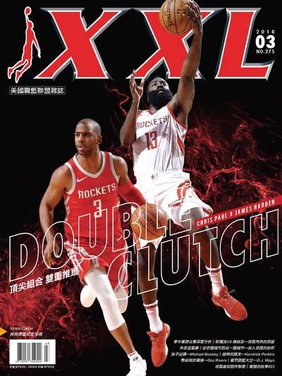 XXL美國職籃聯盟雜誌 [第275期]:頂尖組合 雙重推進 James Harden X Chris Paul