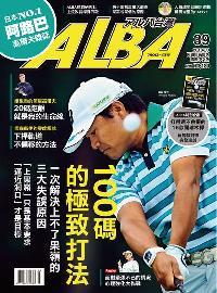 ALBA 阿路巴高爾夫雜誌 [第39期]:100碼的極致打法