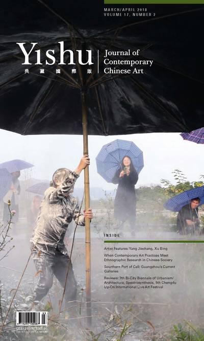 Yishu典藏國際版 [第85期]:Artist Features: Yang Jiechang, Xu Bing