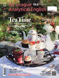 常春藤解析英語雜誌 [第287期] [有聲書]:英式下午茶知多少