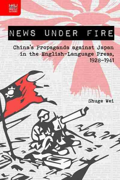 News under fire:China's propaganda against Japan in the English-language press, 1928–1941