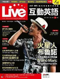 Live互動英語 [第204期] [有聲書]:火星人布魯諾 完美主義的流行樂巨星