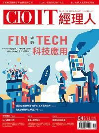 CIO IT經理人 [第82期]:FINTECH 帶動科技應用