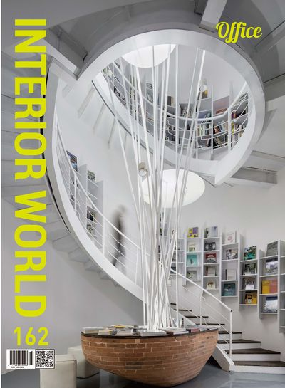 iW (Interior world) [Vol. 162]:Office