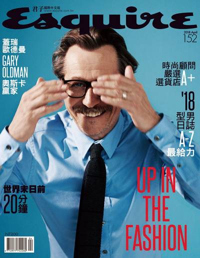 ESQUIRE君子時代 [第152期]:Up in the fashion