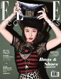 ELLE Accessories [2018春夏號]:Bags & Shoes