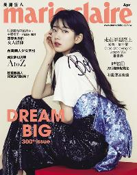 Marie claire 美麗佳人 [第300期]:DREAM BIG 300th issue