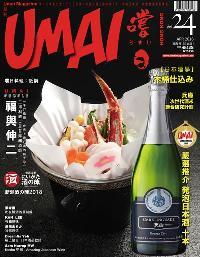Umai 嚐。日 うまい [第24期]:嚴選推介 發泡日本酒 十本
