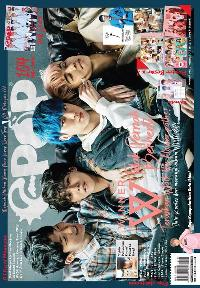 epop (Malay) [Issue 104]