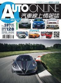 Auto-Online汽車線上情報誌 [第187期]:FORD Focus歐規大改款