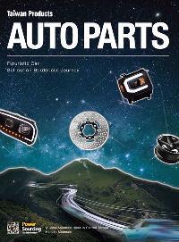Auto Parts & Motorcycles [2018]