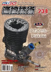 遙控技術 [第234期]:SH PT2018-P3XBG