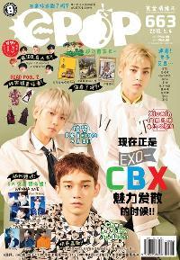 epop 完全情報誌 2018/05/04 [第663期]:現在正是EXO-CBX魅力發散的時候