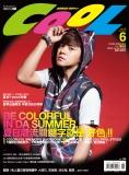 Cool流行酷報 [第178期]:夏日潮流關鍵字就是「好色」!!