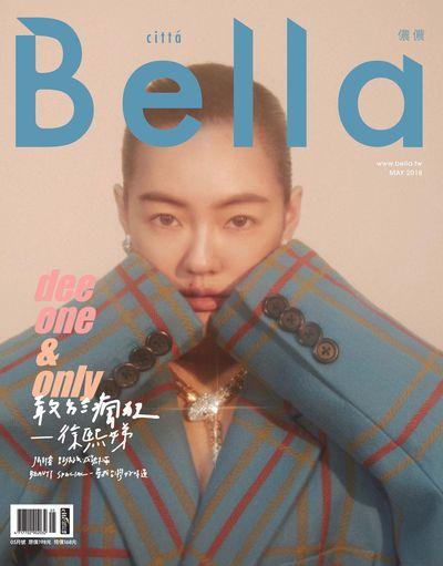 Bella儂儂 [第408期]:dee one &only 敢於瘋狂 徐熙娣